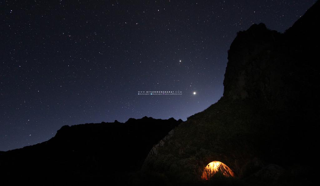 summit camp site mount apo peak davao philippines camping